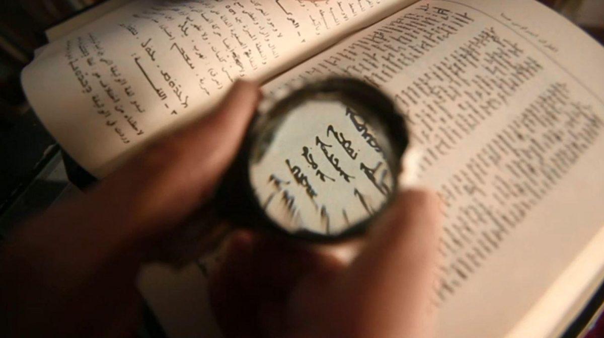 VIDEO | El idioma de Jesús está en peligro de extinción