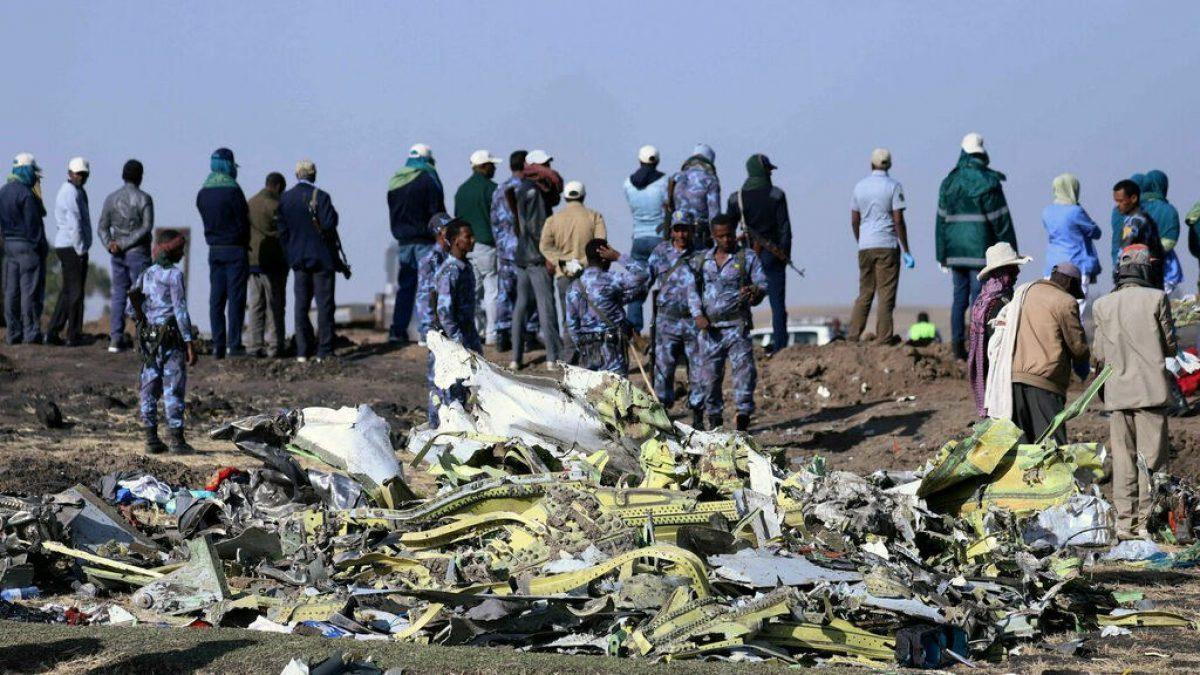 Francia analiza cajas negras de avión siniestrado en Etiopía