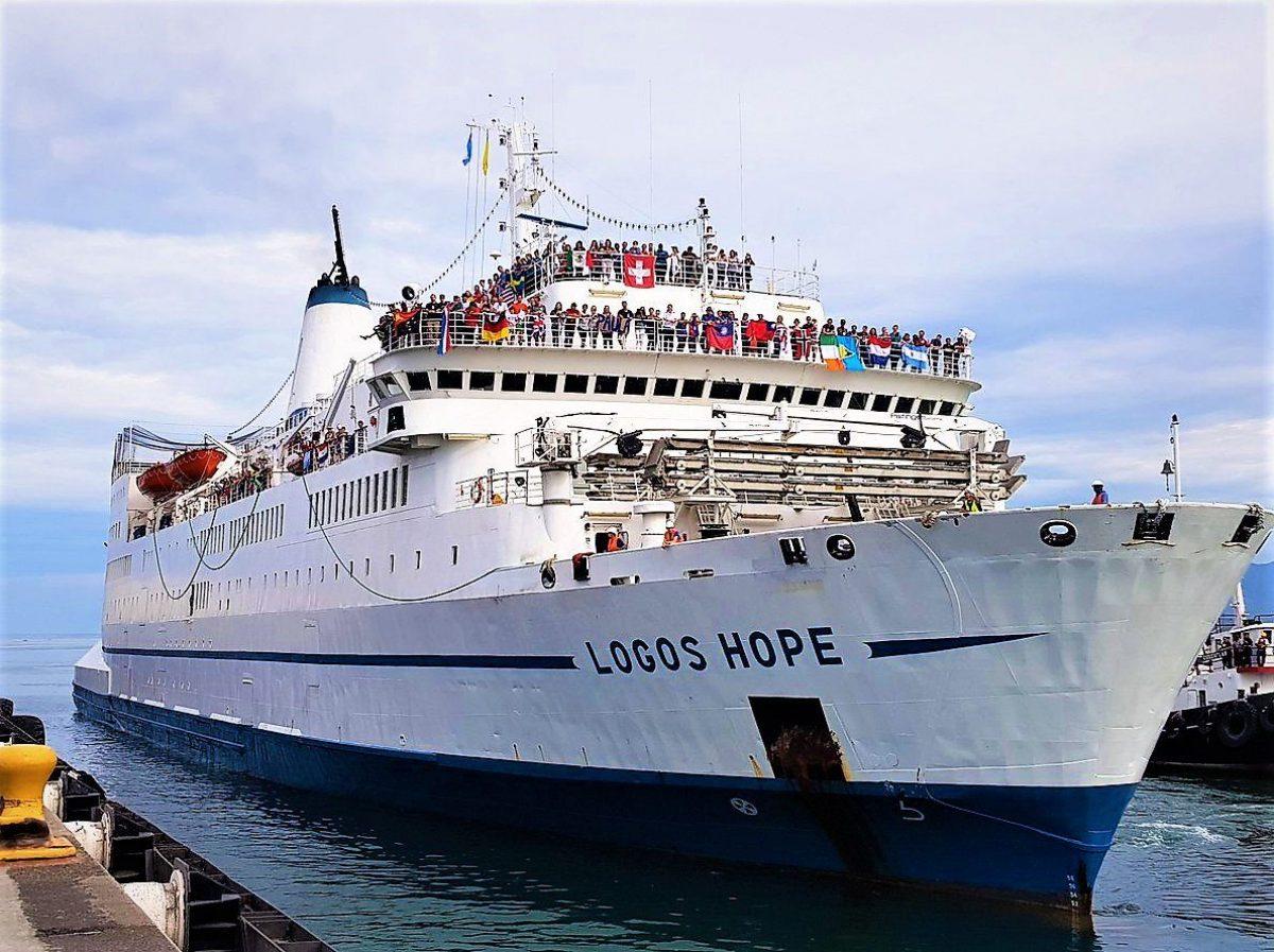 Un buque lleno de libros visitará Guayaquil el 28 de noviembre