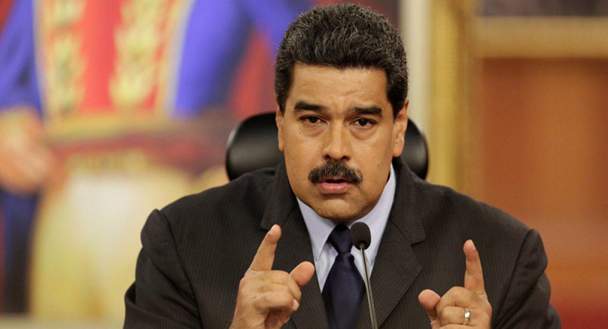 Colombia prohibió el ingreso al país a diez personas cercanas a Nicolás Maduro
