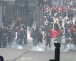 Comisión técnica investigará disturbios de Octubre