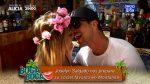 VIDEO | Joselyn Salgado y Leonel Allegues en la playa: esto fue lo que ocurrió