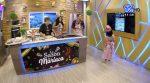 La Sazón de Mariaca - Pastel de cebolla caramelizadas