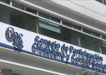Asamblea no aprobó eliminar el CPCCS