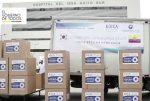 Ecuador recibió donación de insumos médicos por parte de la Agencia de Cooperación Internacional de Corea