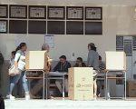 Analizan reformas al código de la democracia