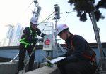 VIDEO: Corea del Sur anticipa lanzamiento de la red 5G