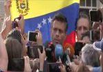 Gobierno español no entregará a Leopoldo López