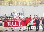 FUT protagonizó marcha en Quito