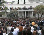 Se desarrolló concentración de apoyo al Presidente Moreno
