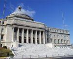 Capitolio de Puerto Rico fue desalojado por amenaza de bomba