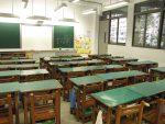 FOTO | Se viralizan imágenes de 'la profesora más bella de Taiwán'