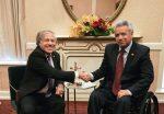 VIDEO | Informe: Último día de la visita histórica del presidente Lenín Moreno en Estados Unidos