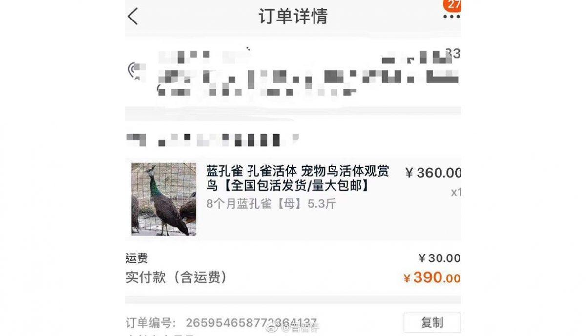 Una de las capturas que adjuntó el hombre en su publicación que se hizo viral en Facebook. (elespanol.com)