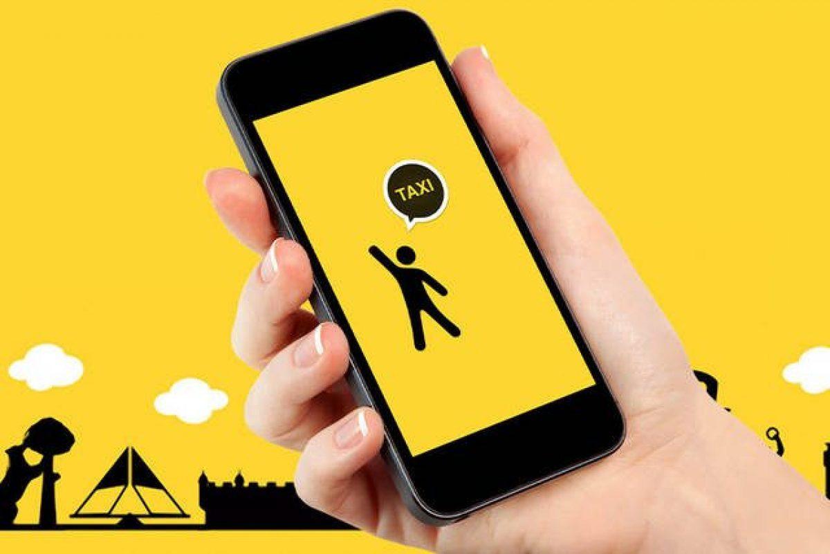 Las facilidades que ofrecen este tipo de plataformas atraen, también, a clientes que buscan taxis mediante estos sistemas en lugar de hacerlo en las calles o mediante llamada telefónica.